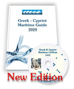 Greek-Cypriot Maritime Guide & Cd-Rom